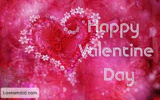 happy valentine day with photo