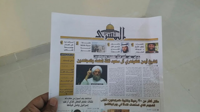 صحيفة المسرى الموالية لتنظيم القاعدة تهاجم الدول التى تنتقد قطر