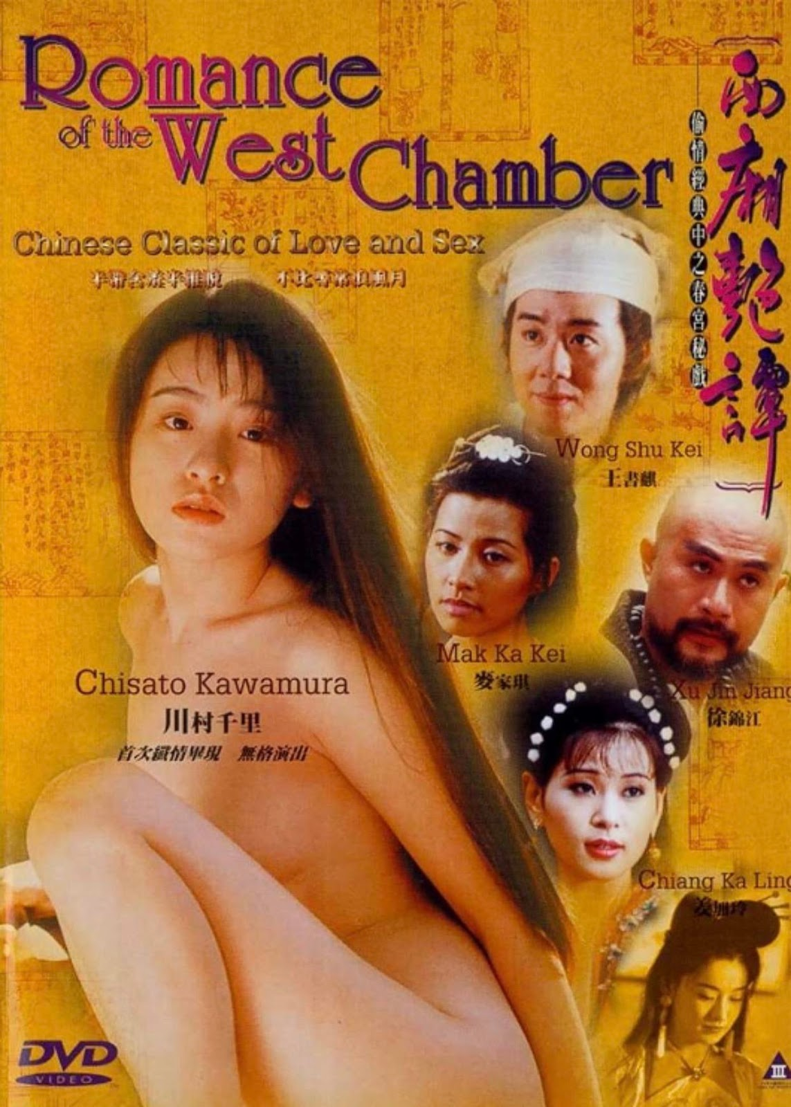 Romance of the West Chamber Full CHINA 18+ Watch Movie Online Free