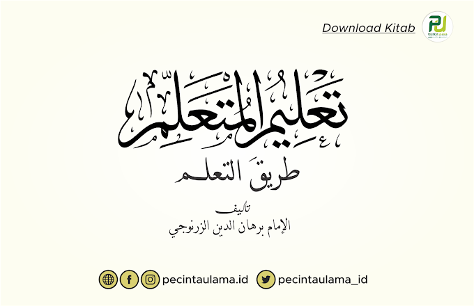 Download Kitab Ta'limul Muta'allim