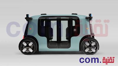 شركة Zoox من أمازون تطلق سيارات أجرة ذاتية القيادة