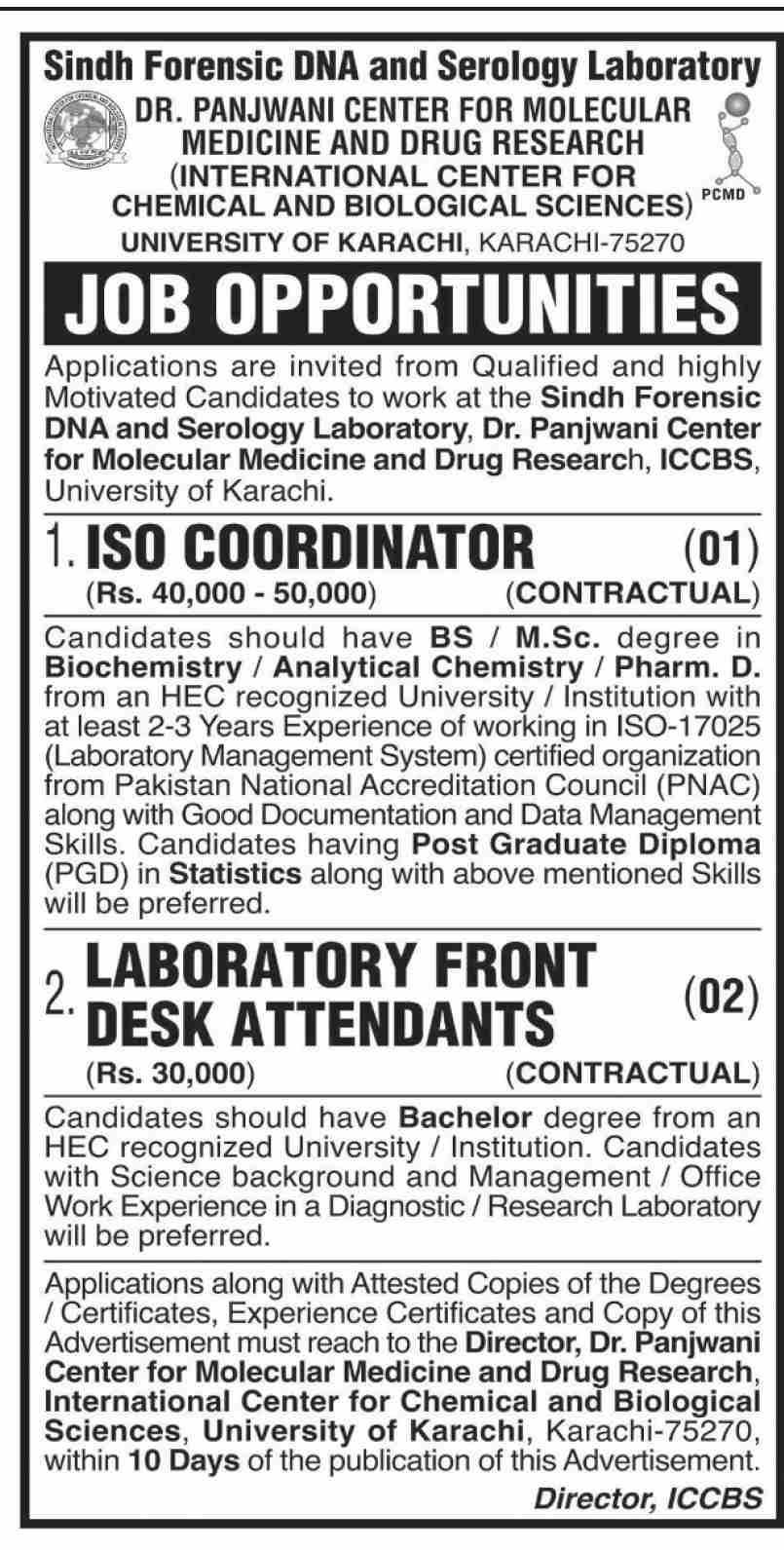 Sindh Forensic DNA and Serology Laboratory (University of Karachi) Jobs 2021 in Pakistan