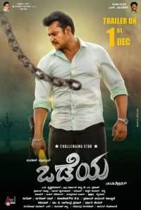 Odeya 2019 Dual Audio Hindi Dubbed Kannada Movies 480p