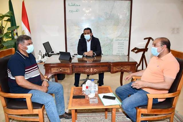 """نائب محافظ الفيوم ومسئولي شركة """"إستادات مصر"""" يبحثان سبل التعاون المشترك"""