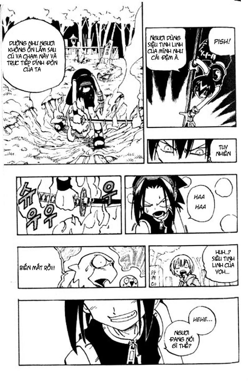 Shaman King [Vua pháp thuật] chap 58 trang 17