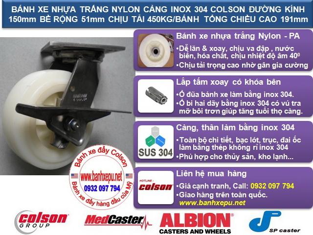 Bánh xe đẩy càng inox 304 Colson chịu lực phi 150 | 4-6409-824-BRK3 www.banhxeday.xyz