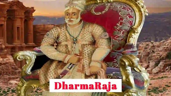Dharmaraja - Raja Kesavadas - Veluthampi Dalava in Malayalam