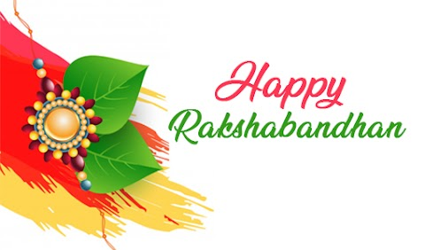 Raksha Bandan Wishes | ரக்ஷாபந்தன் தின வாழ்த்து