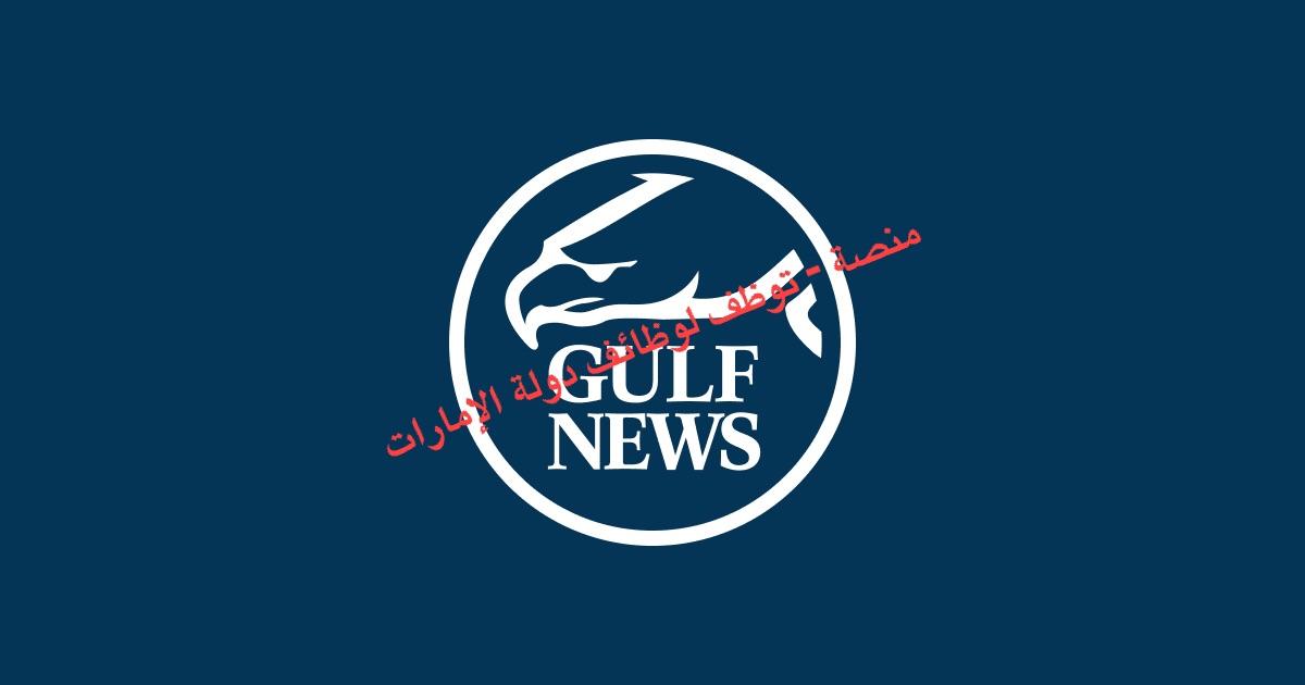 Gulf News، وظائف، الإماراتية،