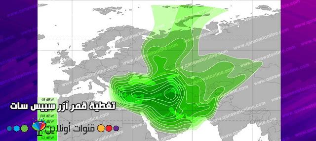 خريطة تغطية القمر الأذري لاستقباله