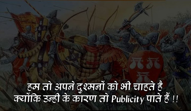 rajputana shayari in hindi text