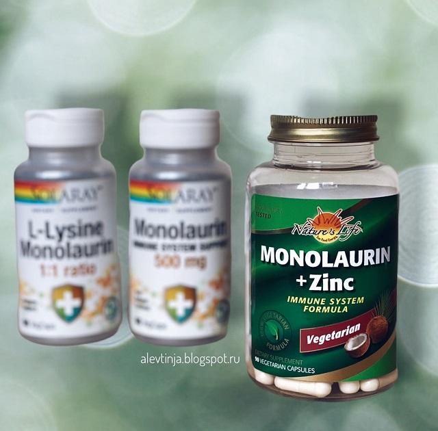 Nature's Life, Монолаурин и цинк, 90 вегетарианских капсул