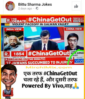 viral-news-56-inch