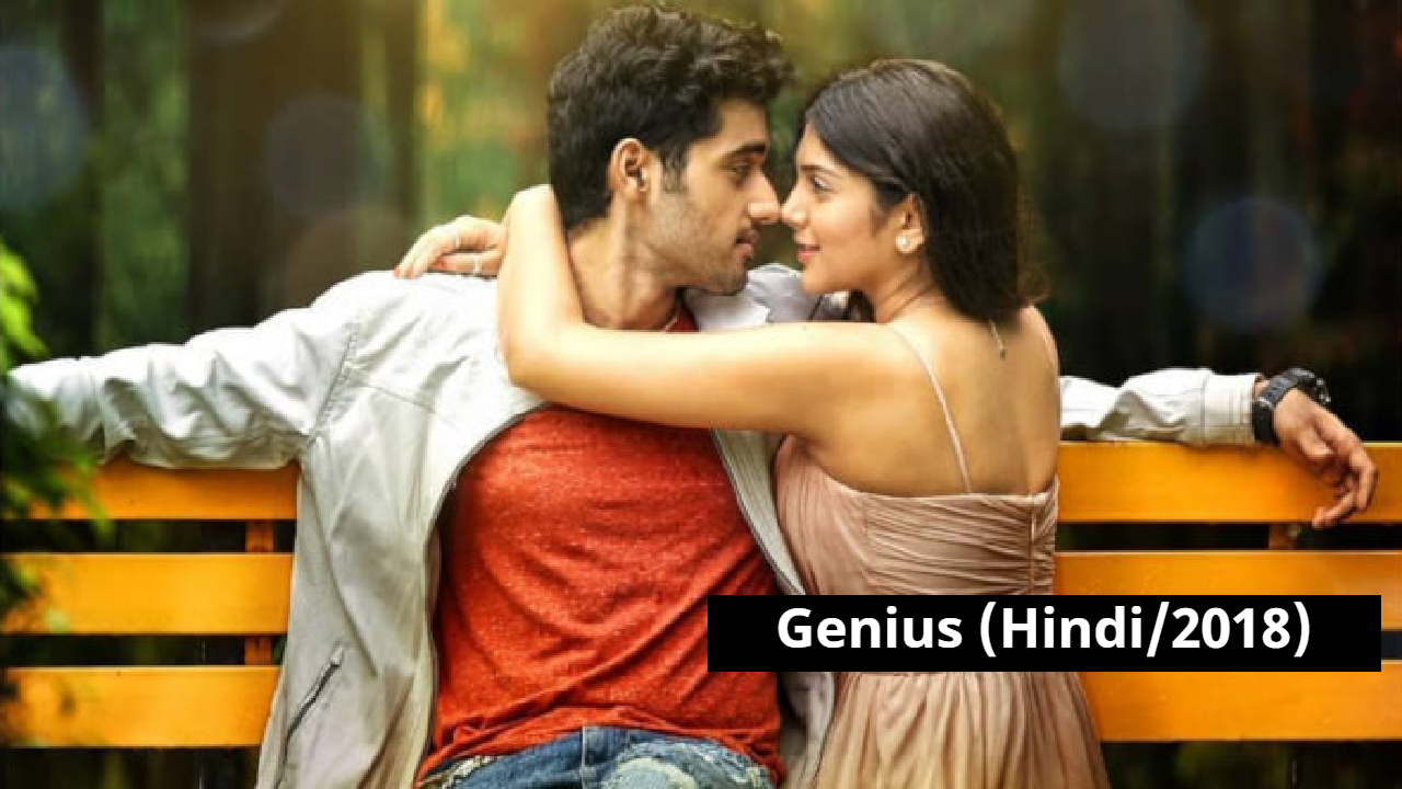 Genius Full Movie Download Google Drive, Telegram Link