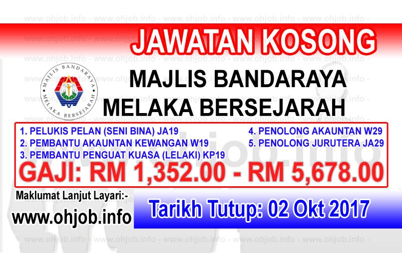 Jawatan Kerja Kosong MBMB - Majlis Bandaraya Melaka Bersejarah logo www.ohjob.info oktober 2017