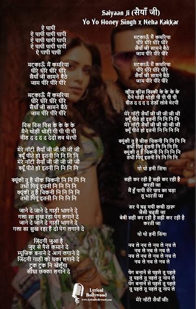 Saiyaan Ji Lyrics in English