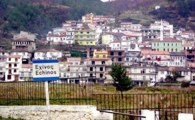Ξάνθη: Lockdown στον Εχίνο - Αναλυτικά τα περιοριστικά μέτρα