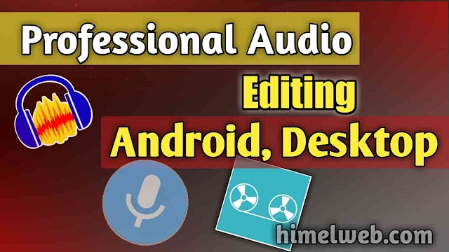 Best Audio Editing Software মোবাইল এবং কম্পিউটারের জন্য