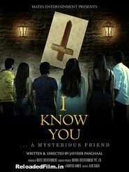 I Know You Full Movie Download