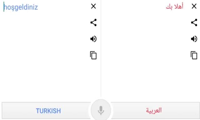 افضل مترجم عربي تركي لتعلم الغة التركية