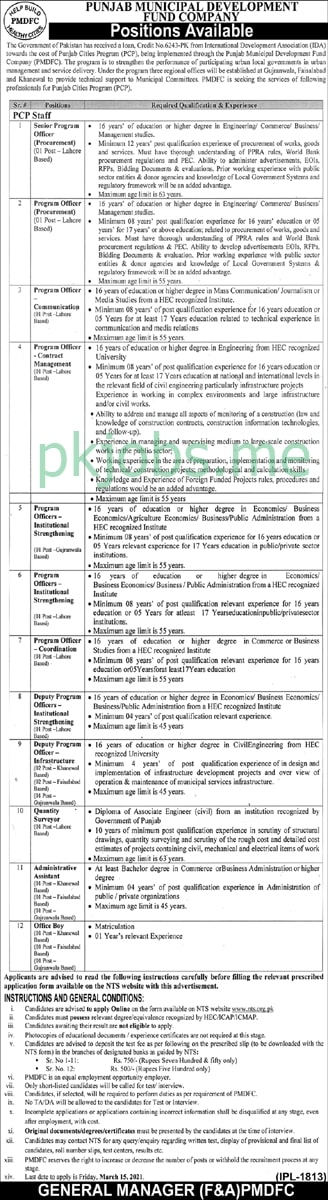 Latest Punjab Municipal Development Fund Company Management Posts 2021