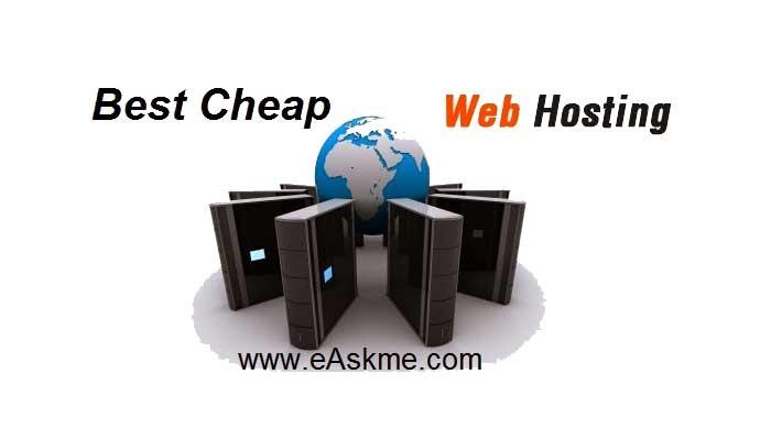 Best Cheap Web Hosting in 2019: eAskme