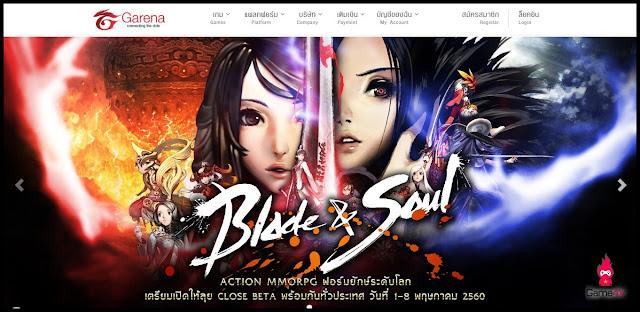 Hình Nền Blade & Soul Tuyệt Đẹp 6