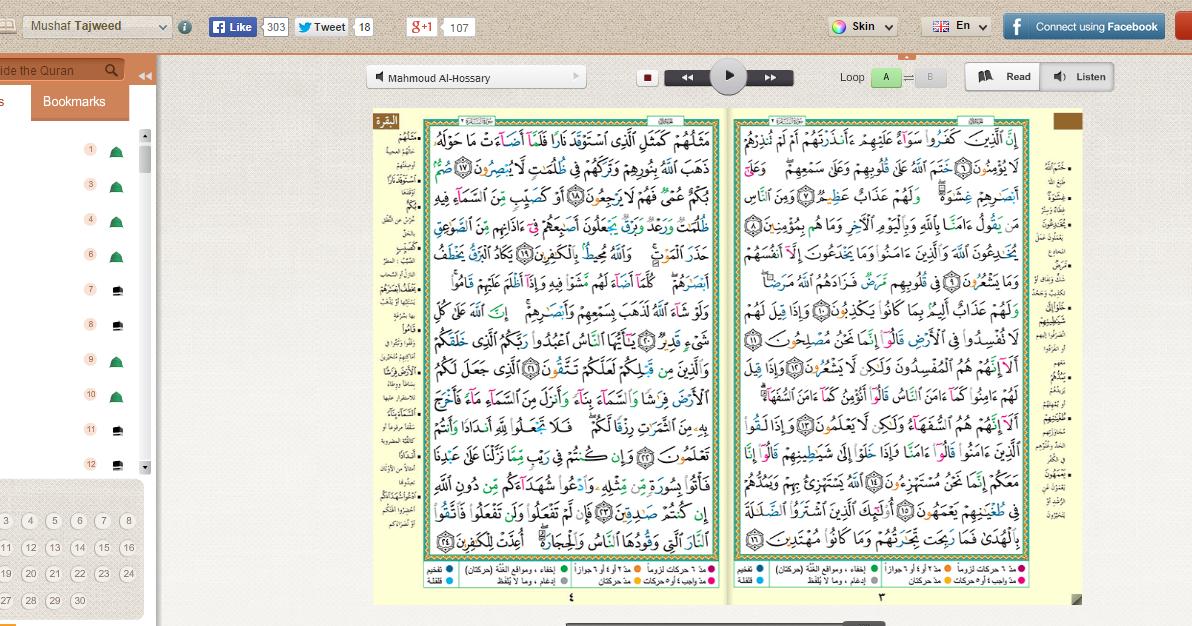 talibiddeenjrquraan: Quran Flash - Read/Listen to Quraan online