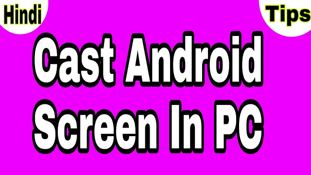 Cast Android Screen in PC
