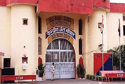 central jail bhopal