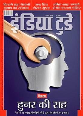 India Today Magazine Pdf 2015