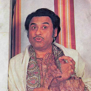 when Kishore Kumar sung over budget song birthday special