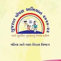 3,780 Posts - Women and Child Development - WCD Recruitment