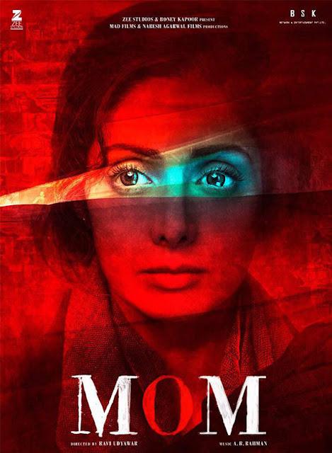 Mom (2017) ταινιες online seires oipeirates greek subs