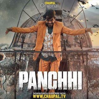 Panchhi 2021 Punjabi Full Movie Download