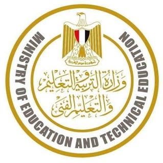 رابط التقديم للوظائف الادارية بوزارة التربية والتعليم التخصصات المطلوبة وطريقة التسجيل