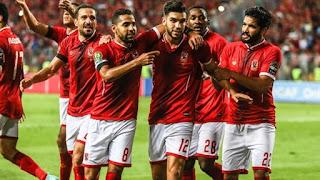 مشاهدة مباراة الاهلي والاتحاد السكندري بث مباشر اليوم الأحد 7-2-10-2018 Al Ahly vs Al Ittihad Live