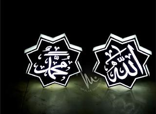 NeonBox Kaligrafi Arab Hiasan Dinding
