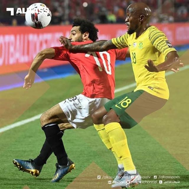 خروج المنتخب المصري من منافسات بطولة كأس الأمم الأفريقية
