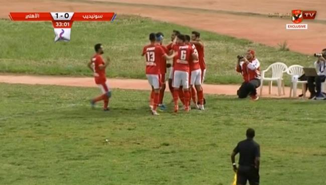 ملخص وهدف فوز الاهلي علي سونديب (1-0) دوري ابطال افريقيا