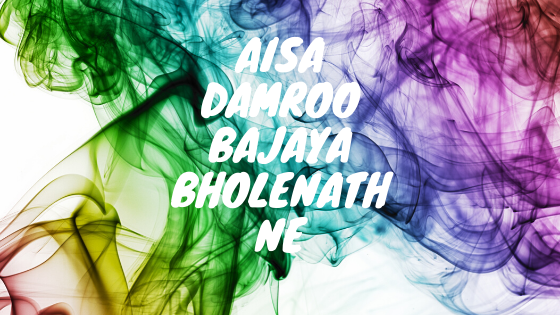 Aisa damroo bajaya bholenath ne whatsapp status video download