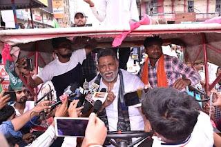 Jan Adhikar Party @ Desh Rakshak News