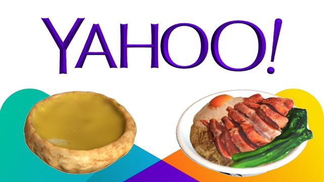 【擴增實境】Yahoo!25 週年大玩 AR 推出「十大熱搜香港地道美食」