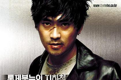 Sinopsis Tube / 튜브 (2003) - Film Korea