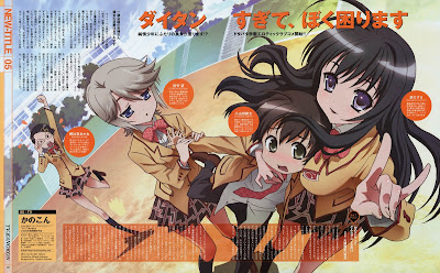 Download Kanokon BD Subtitle Indonesia