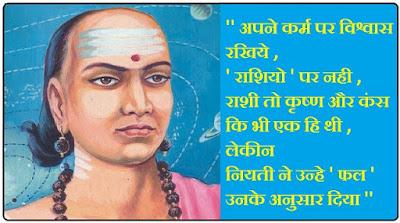 भारतिय वैज्ञानिक '' आर्यभट्ट ''  | Indian scientist 'Aryabhatta'