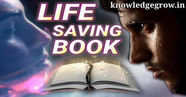 Divya Prerna Prakash book summary in Hindi