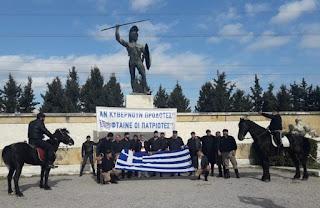 Γιατί πρέπει να πετύχει και το συλλαλητήριο της 4ης φεβρουαρίου στην Αθήνα!