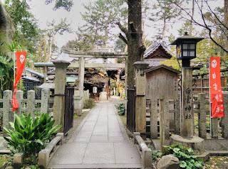 Entrance To Shirakumo Shrine, Kyoto Gyoen National Garden