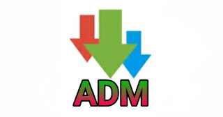 تحميل مسرع التحميل Advanced Download Manager على الاندرويد
